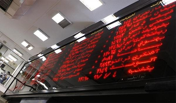 Iran Mercantile Exchange Weekly Trade Reaches $116mln